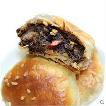 正宗黄山烧饼休闲零食糕点小吃特产梅干菜酥饼点心512g